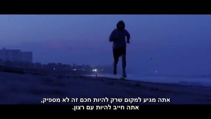 אתה ללא גבולות! – סרטון מוטיבציה מתורגם